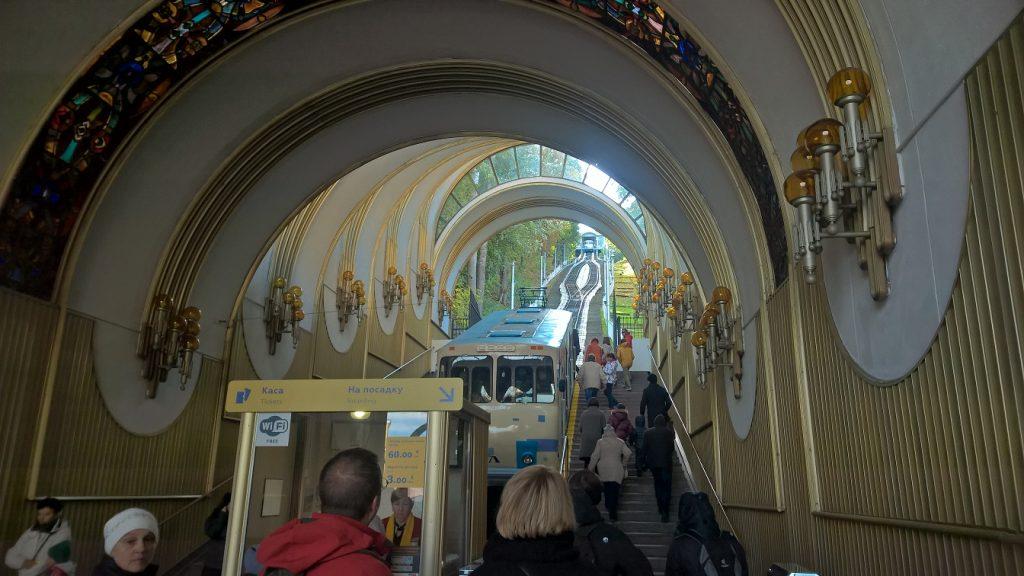 Kijevo funikulierius